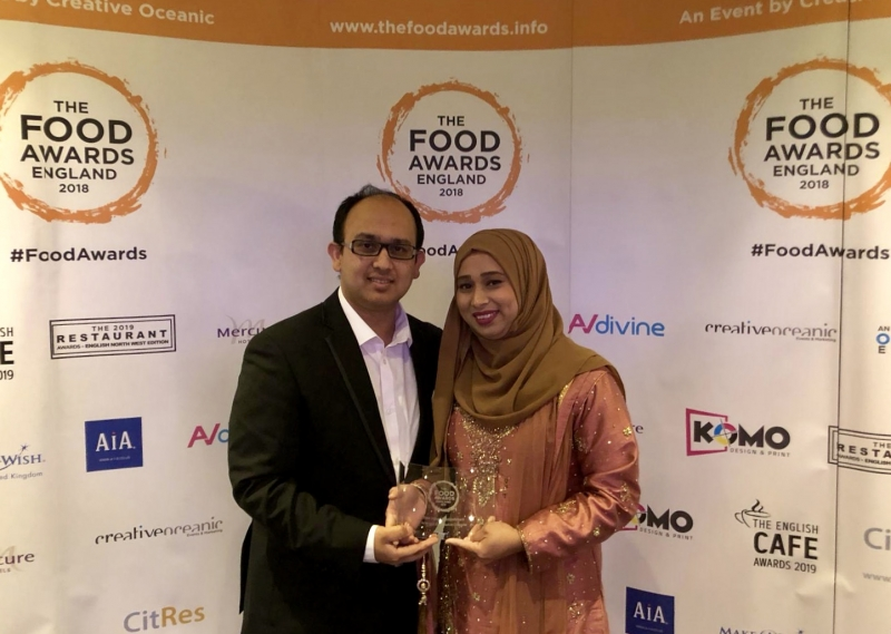 English Curry Awards 2018